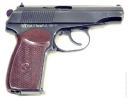 Broń taraumatyczna_4