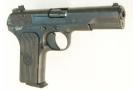 Broń taraumatyczna_8